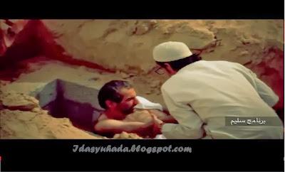 Putera Arab Ini Dikebumikan Hidup Hidup