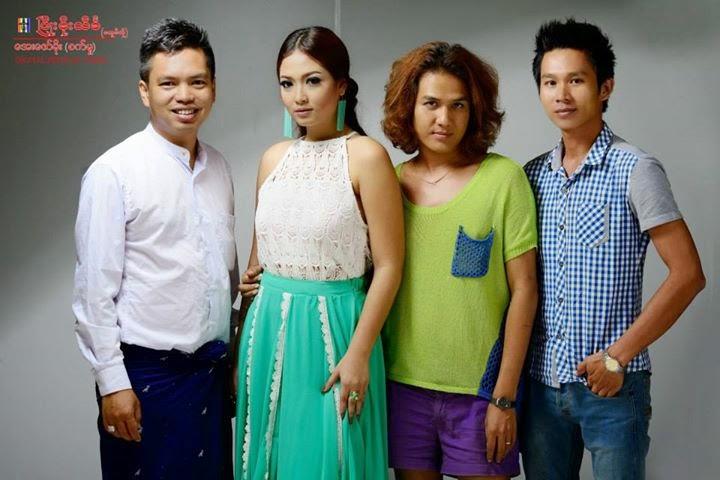 San Yati Moe Myint Magazine Cover Photoshoot