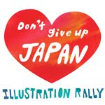 Don&#39;t give up Japan