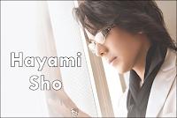 Hayami Shou Blog