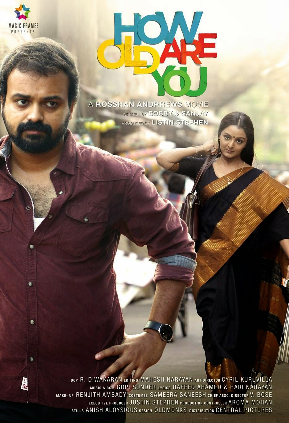 Watch How Old Are You (2014) Malayalam Full Movie Watch Online Free Download