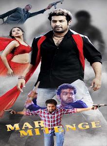 Mar Mitenge Oosaravelli Free Download 300mb In Hindi Small Size