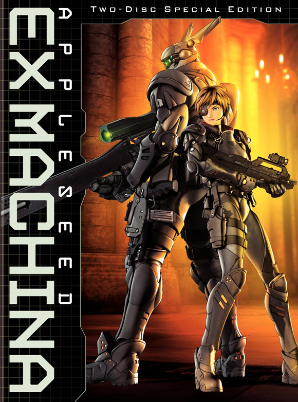 Appleseed Saga Ex Machina