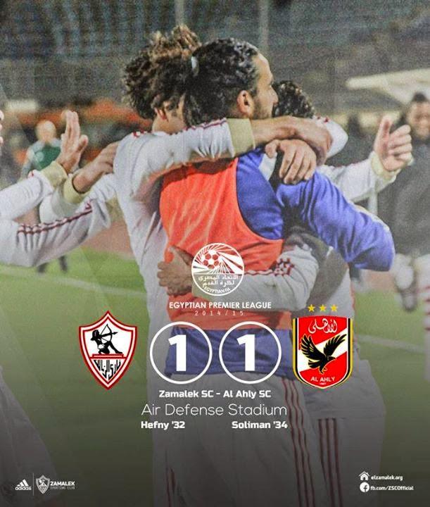 أهداف مباراة | الزمالك 1-1 الأهلي |الدوري المصري 2015/2014| الأسبوع 18