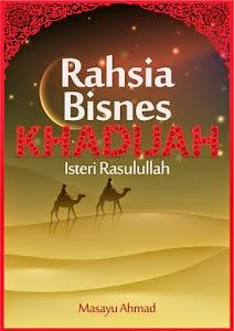 Pre order Ebook Rahsia Bisnes Khadijah