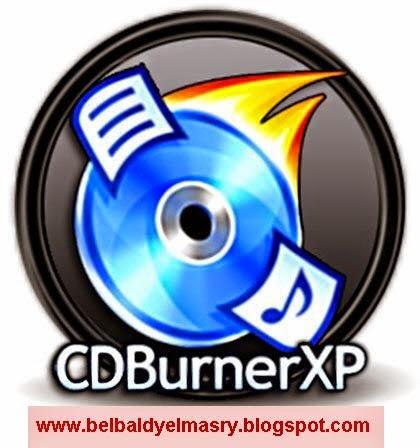 حمل احدث اصدار من برنامج نسخ وحرق جميع انواع الاسطوانات CDBurnerXP 4.5.4.5118 برنامج مجانى بحجم 5 ميجا بايت