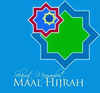 Kembali Kepada Al Quran Dan Sunah Untuk Perkukuh Perpaduan Ummah
