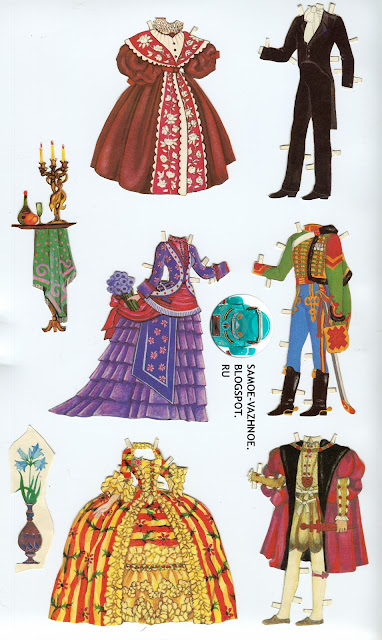 Бумажные куклы девушка фиолетовый купальник парень трусы исторические костюмы старые костюмы разных эпох 90е девяностые 1990