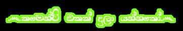 Microsoft Office 2010 Key ekak hoyaganna udawwak plss
