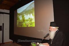 """""""Οδοιπορικό σε Xριστιανικά μνημεία της Βοιωτίας"""""""