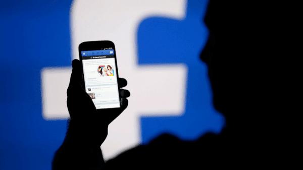 فايسبوك يحلل شخصيتك أفضل أقربائك !