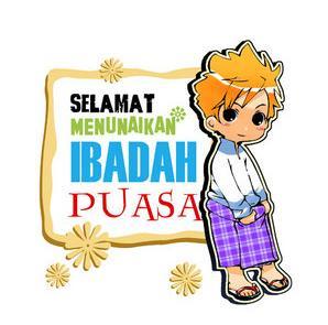 Kumpulan Ucapan Selamat Puasa Ramadhan 2012