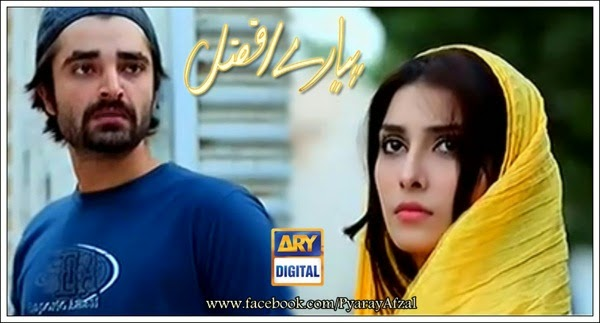 Pyaray Afzal Episode 23 Promo Preview on ARY Digital 6th May 2014