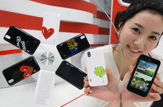 Special-edition LG Optimus Black creates Pop Art with Keith Haring