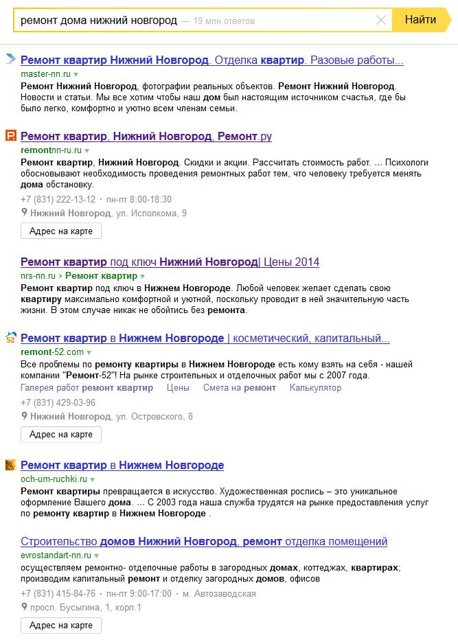 Контрольная поисковое продвижение сайтов в сми новые сервера samp 0.3z rp с бонусами