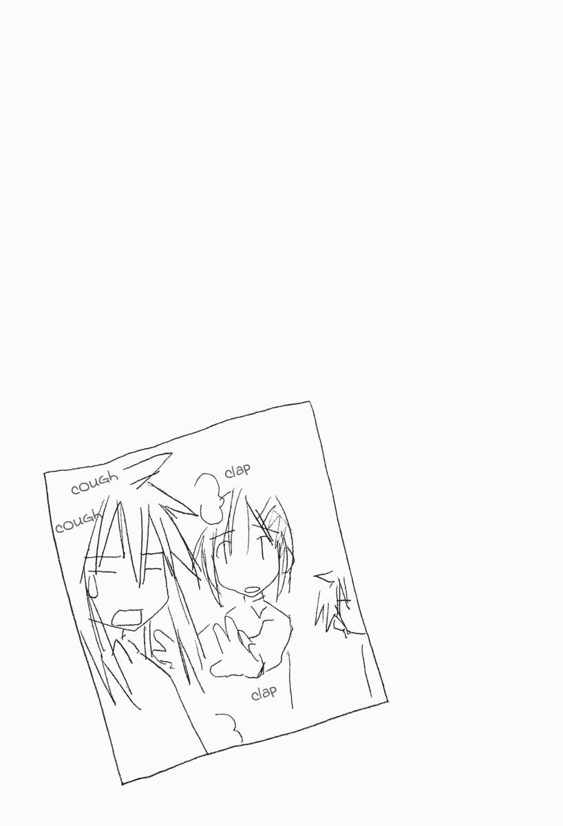 Minami-ke - Chapter 5