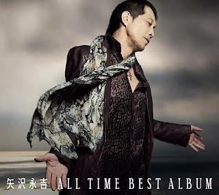Eikichi Yazawa 矢沢永吉 - All Time Best Album