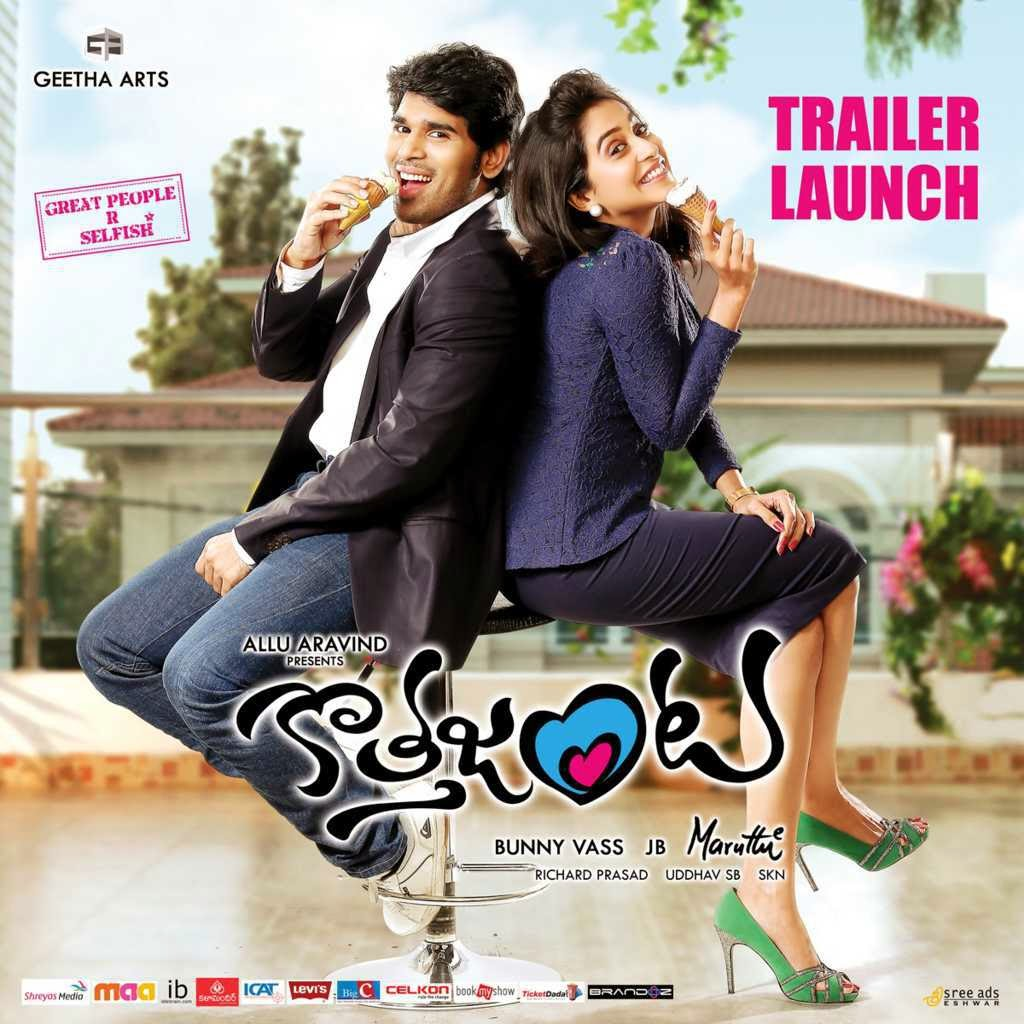 Kotha Janta Releasing on May 1st