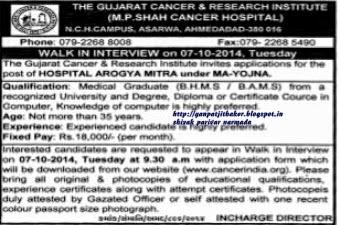 GUJARAT CANCER SOCIETY WALK IN INTERVIEV 7/10/2014