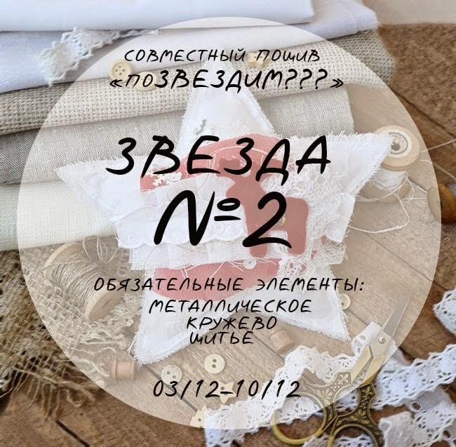 http://lvenochec.blogspot.ru/