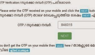 OTP code verification page