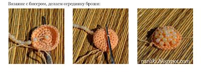 Вязание броши на вилке  Hairpin+knitting+middle