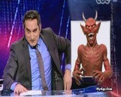 مشاهدة برنامج البرنامج 25/1/2013 يوتيوب youtube كاملة اون لاين بدون تحميل باسم يوسف dvd