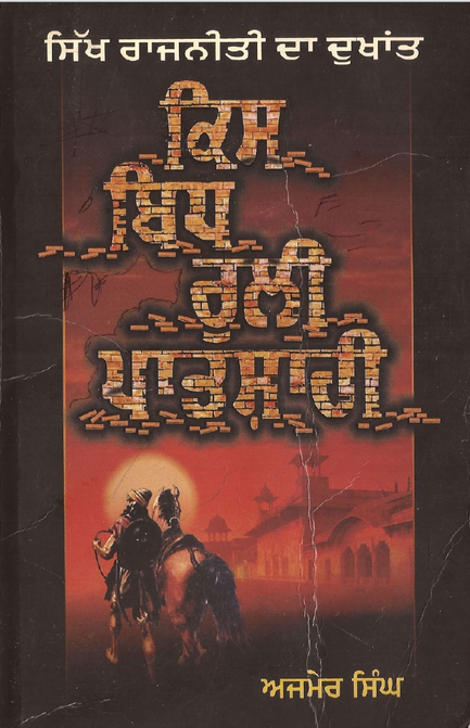 book of ra 2 mobile