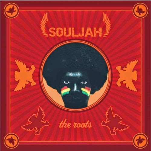 Souljah – Listen to Do Island