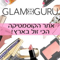 גלאם גורו - אתר ישראלי