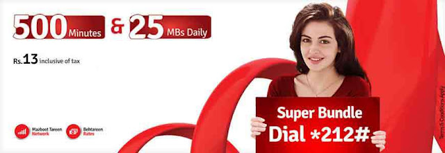 Mobilink Super Bundle Offer