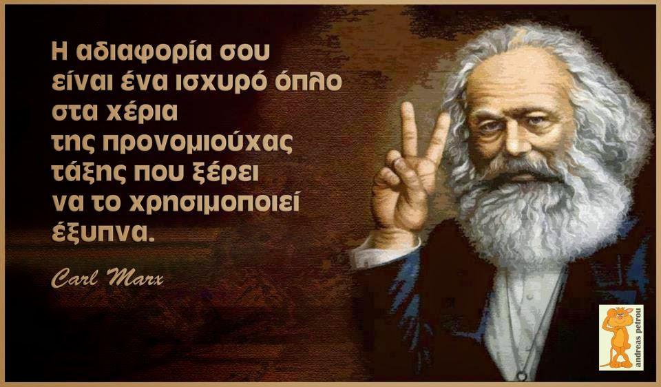 http://kiklosbibliou.blogspot.gr