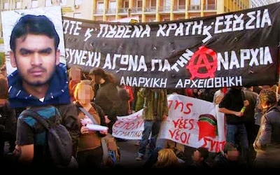 anarxosyriza_n__article