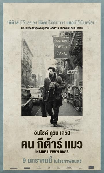 Tiff First Look Christian Bale Oscar Isaac Promise 20160816 further Bangkok Cinema Scene Movies Opening besides 139343063288 additionally  on oscar isaac sings dylan