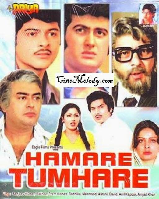 Hamare Tumhare  1979