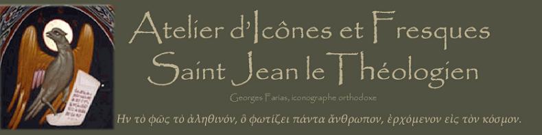 Icônes et Fresques