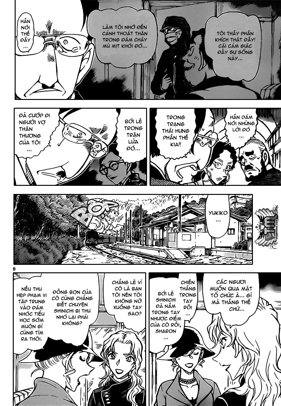 Detective Conan - Thám Tử Lừng Danh Conan chap 823 page 8 - IZTruyenTranh.com