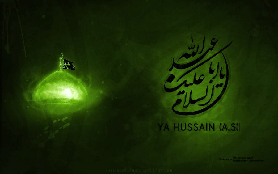 Hussaini - Media ★ ★ Yamiraan Azadari Network