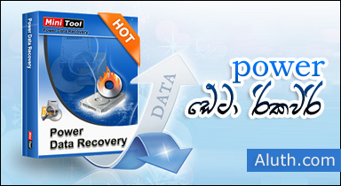http://www.aluth.com/2015/12/mini-tool-power-data-recovery.html