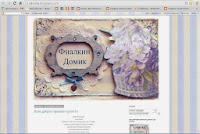 http://art-banderoli.blogspot.ru/2013/10/blog-post_29.html