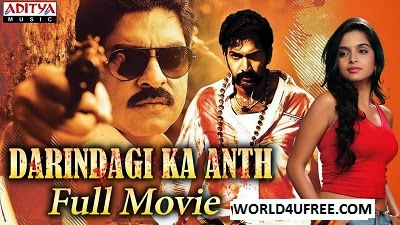 Darindigi Ka Anth 2015 Hindi Dubbed WEBRip 480p 400mb