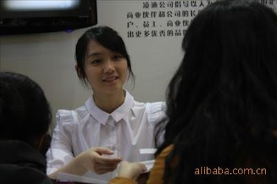 北京靈的女孩 清澈眼眸