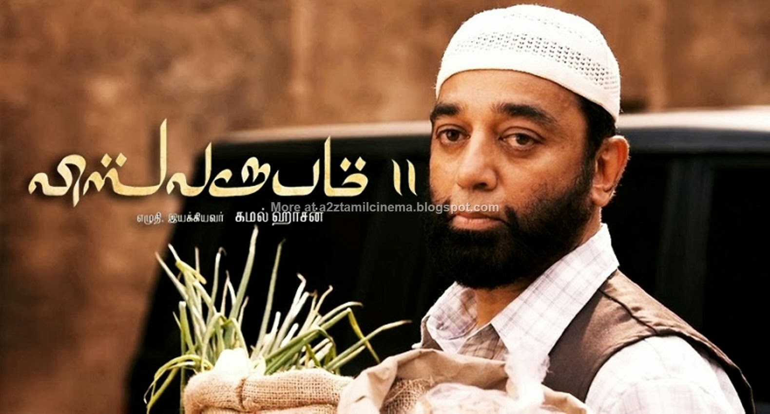 Vishwaroopam 2 Movie Photos  Vishwaroopam 2 Movie Stills