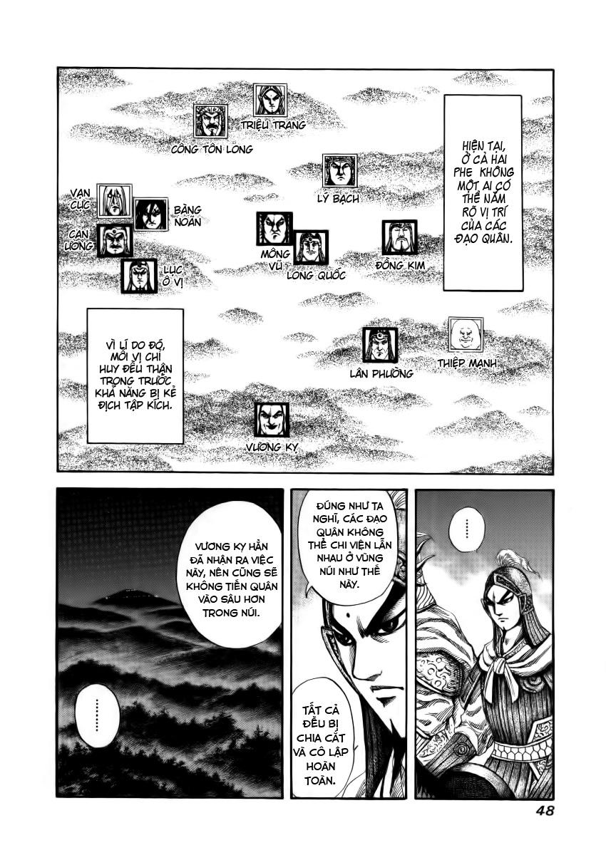 Kingdom – Vương Giả Thiên Hạ (Tổng Hợp) chap 143 page 7 - IZTruyenTranh.com