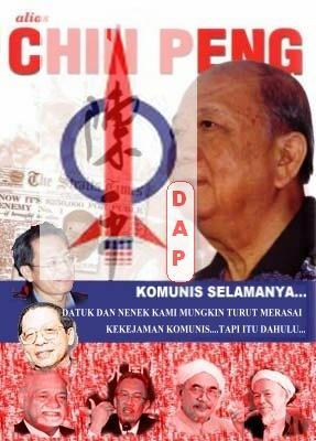 DAP-Pakatan-Komunis