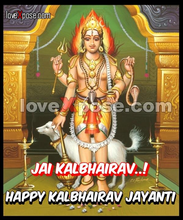 kala bhairava jayanti status