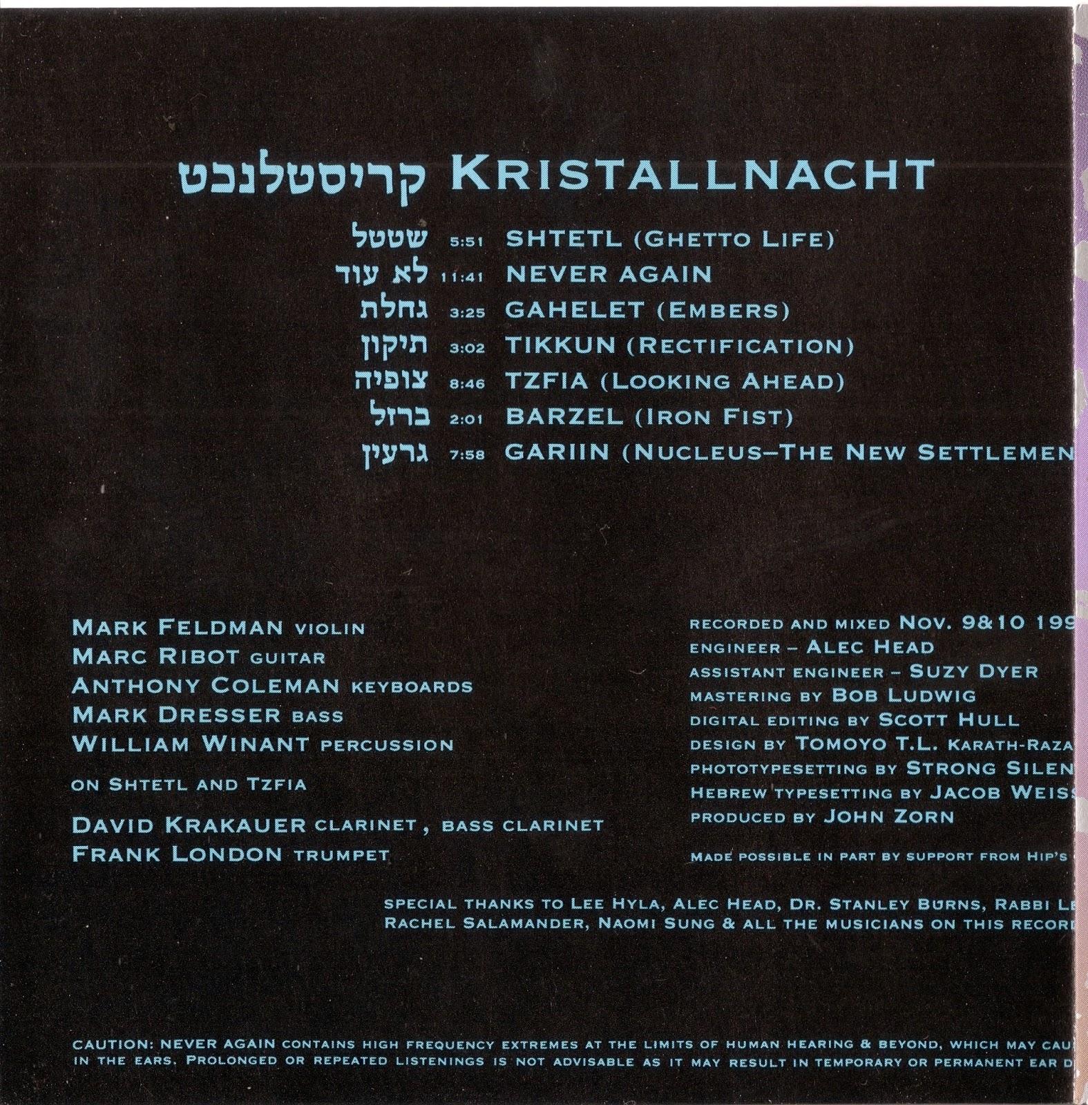 John Zorn - Kristallnacht
