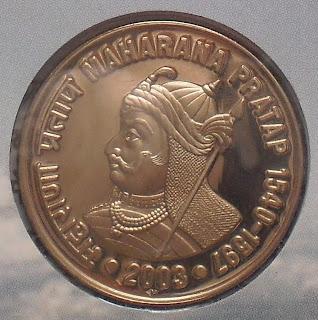maharana pratap 10 rupee rev