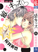 Download Binkan Kiss