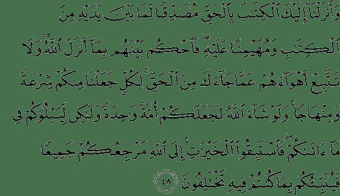 Surat Al-Maidah Ayat 48